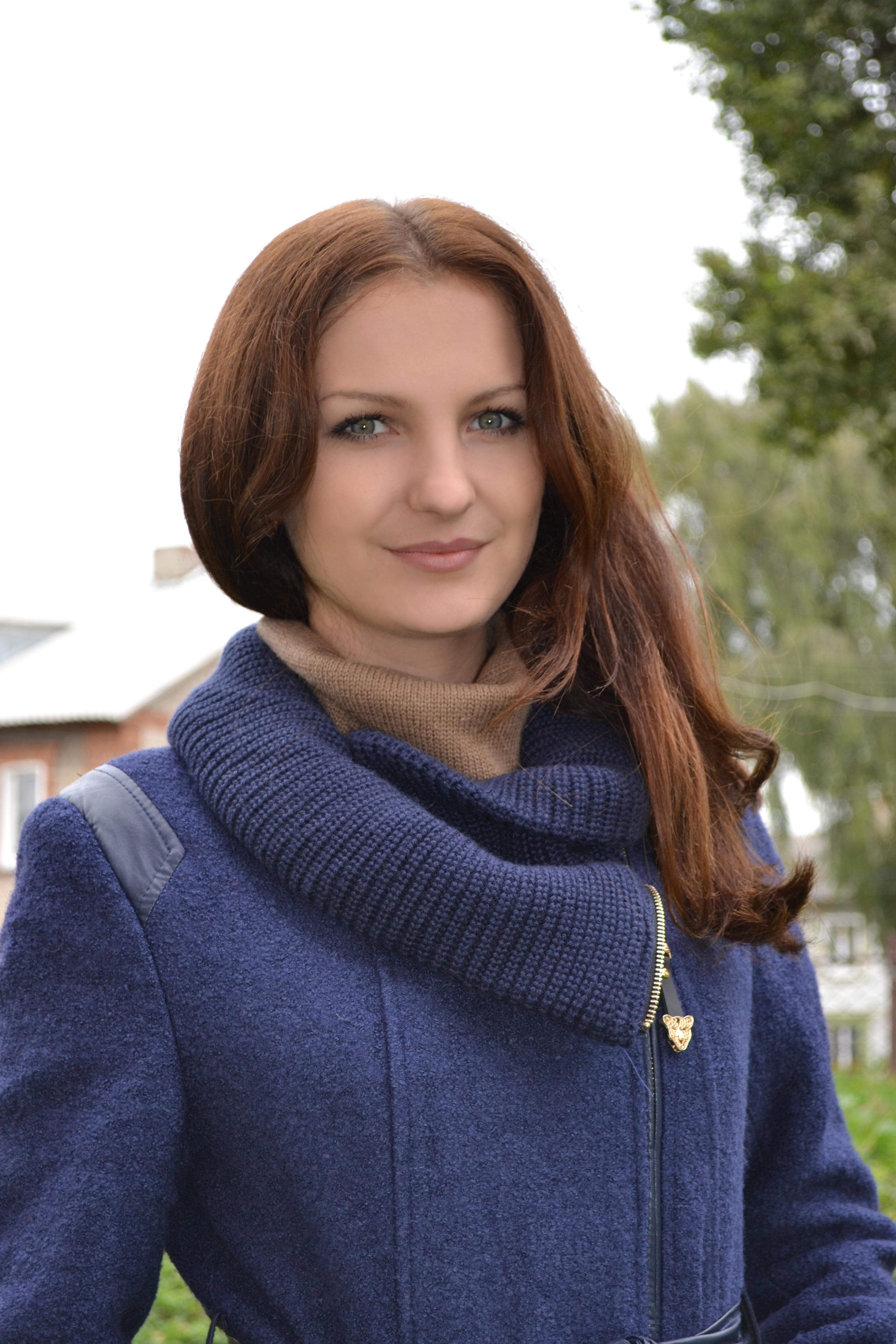 ОЗІМЧУК Олена Володимирівна